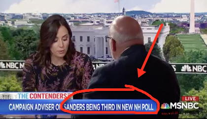 CNN UNH july 2019